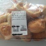 コストコのディナーロールの値段はスーパーの安い食パン買うよりコスパいい!