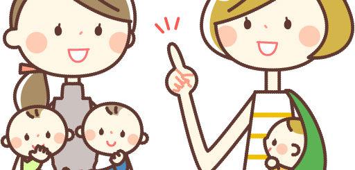 育児セラピスト1級の難易度