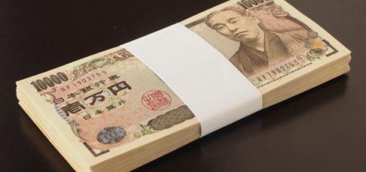 前澤さんのお年玉100万円企画